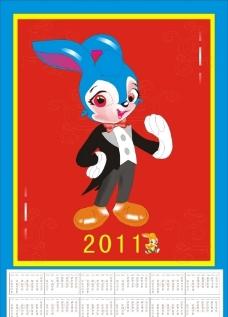 2011年兔年挂历图片