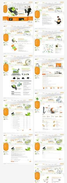 韩国数码商务网页模板图片