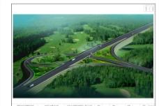 益马高速公路图片