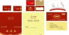 装饰公司设计图片