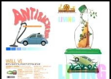 吸尘器 吸尘器海报图片