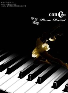 钢琴独奏图片
