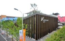 世博会新西兰馆图片