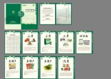 农产品封套图片