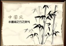 水墨画之竹之灵气图片
