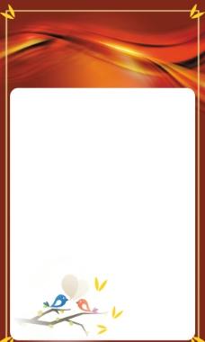 ppt 背景 背景图片 边框 模板 设计 矢量 矢量图 素材 相框 228_380