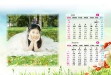 2011年浪漫婚纱双月台历模板图片