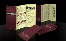酒店折页设计(展开图)图片