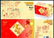 贺岁礼盒图片