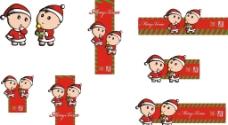 好客山东 2011年吉祥物圣诞形象图片