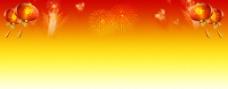 新春喜庆网页背景图片