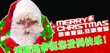 超市圣诞节图片