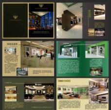 装饰展览展示用品画册图片