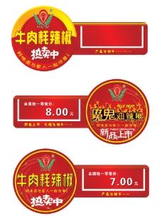 廣告促銷PVC異形卡圖片