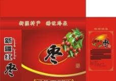 包装 盒子 枣图片