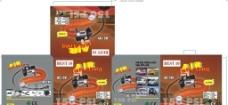 汽车气泵图片