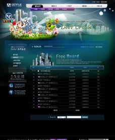 韩国科技网站模板图片