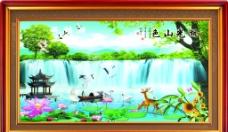 中堂画 壁画 山水画图片