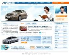 汽车租赁网页图片