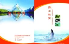 生态宣传封面图片