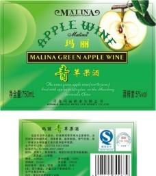 青苹果酒图片