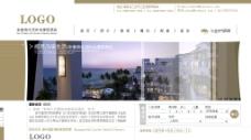 五星级酒店网站设计图片