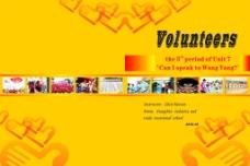 志愿者圖片