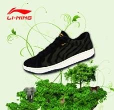 李宁运动鞋广告图片