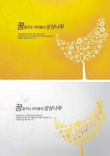 韩国底纹 花纹 时尚 桌面
