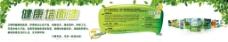 三棵樹 廣告 健康墻面漆圖片