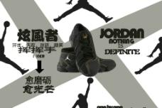 JORDAN球鞋系列PAGE9图片