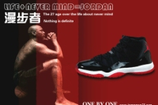 JORDAN球鞋系列PAGE2图片
