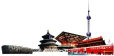 东方明珠  天安门  中国馆  世博