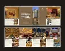 五星级酒店四折页图片