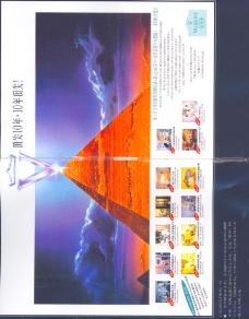 旅游酒店塑身广告创意0123