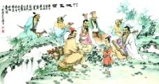 竹林七贤图片