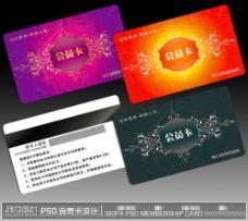 高貴花邊花紋VIP會員卡設計模版下載圖片
