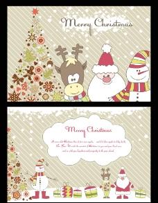 卡通圣诞贺卡图片